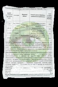 Курсус (Курзат)