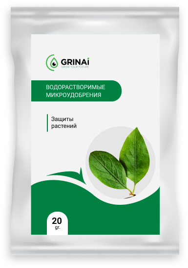 Water Soluble Micronutrient Fertilizers