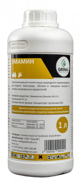 Emamin (Proclaim+Avant)